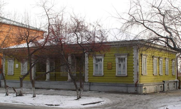 Музей декабристов, Курган
