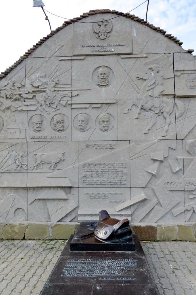 Волгодонск, новый город, холм казачьей славы