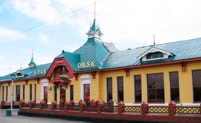 Город Орск Оренбургской области