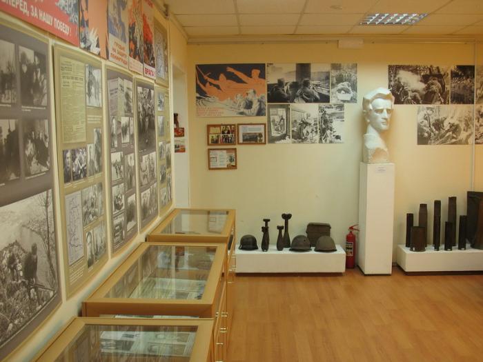 Городской музей внутри