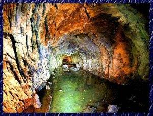 Пещеры Биракана
