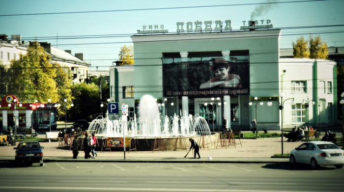 Кинотеатр «Победа»