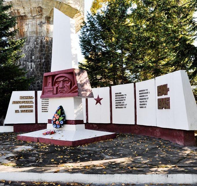 г. Завитинск. Памятник погибшим воинам-леповчанам