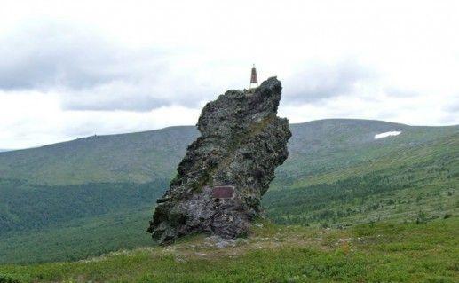 Перевал Дятлова в Свердловской области фото