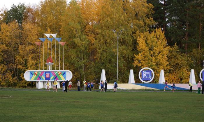 Стадион им. Гагарина