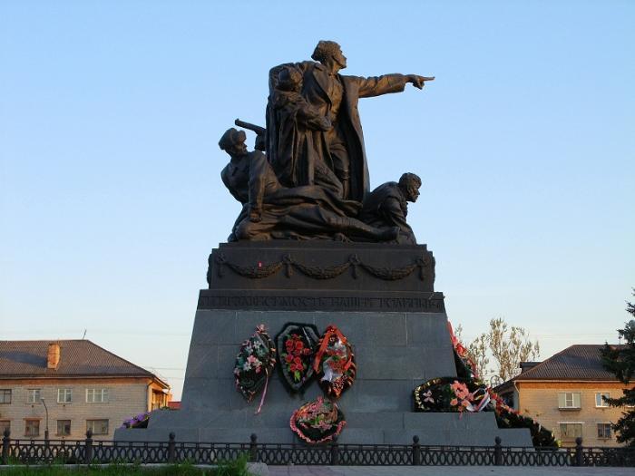 Памятник Ефремову