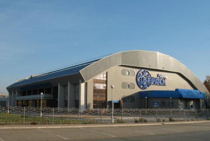 Ледовый дворец спорта «Бердск», Бердск