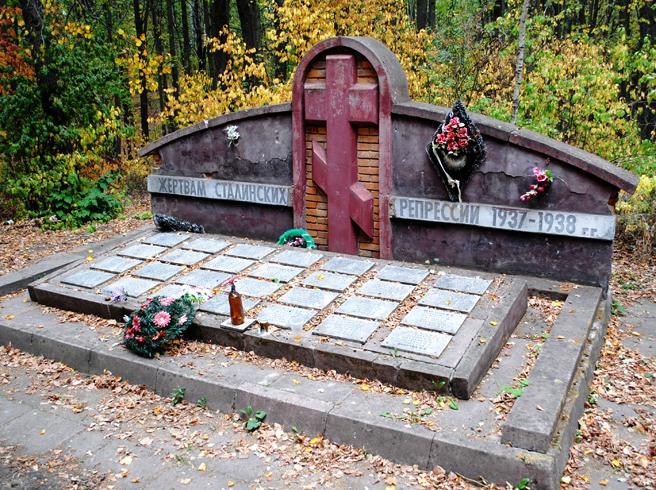 Мемориал Липовчик