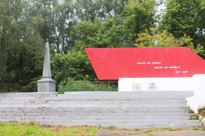 Братская могила жертв гражданской войны