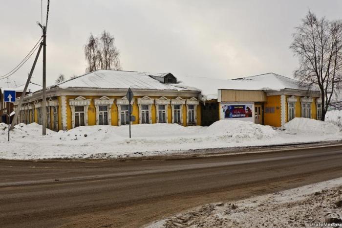 Краеведческий музей Лысьвы