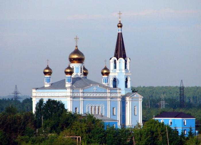 Церковь Покрова Пресвятой Богородицы, Каменск-Уральский