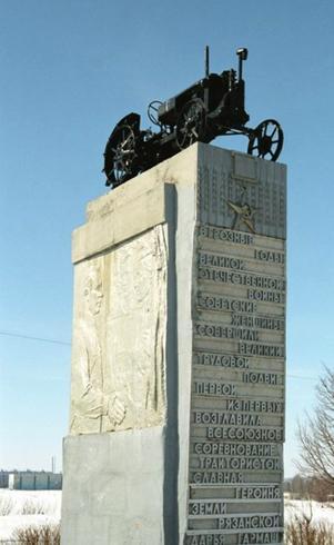 Памятник трудовому подвигу женщин