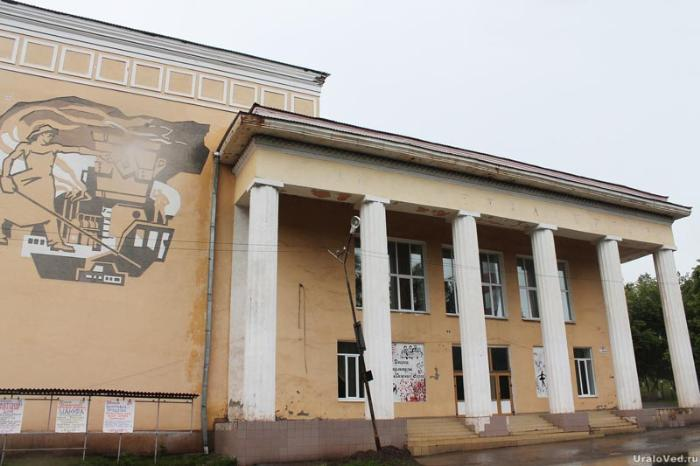 Дворец культуры Металлургов в Нижних Сергах