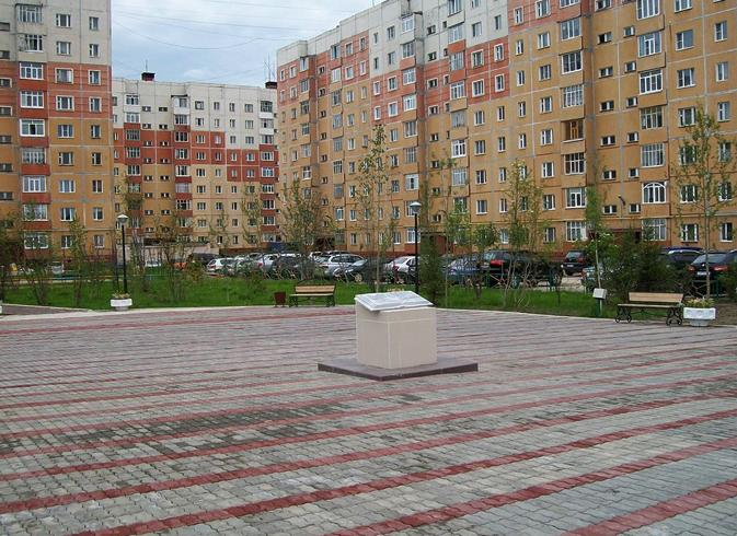 Рябиновый сквер