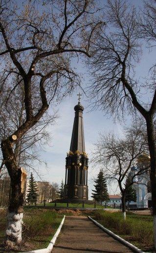 Малоярославецкий монумент славы фото