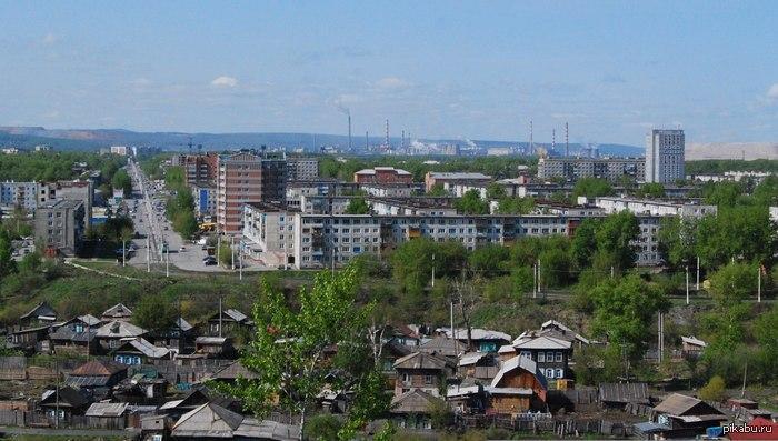 Город Ачинск