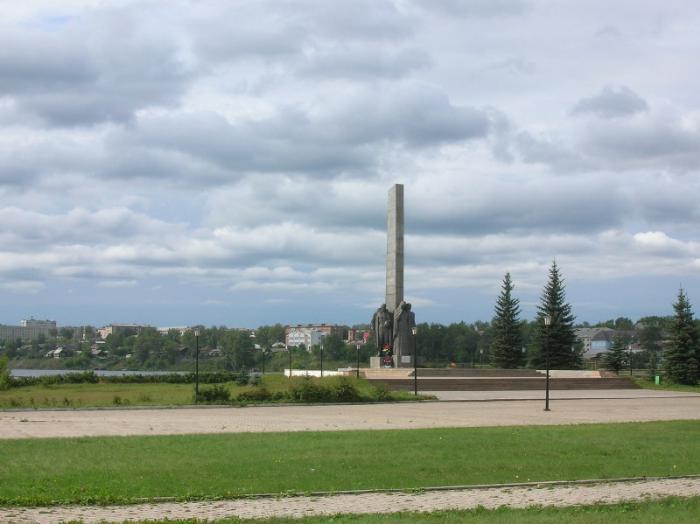 Город Реж