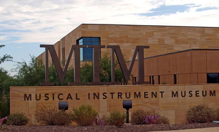 Музей музыкальных инструментов Феникса