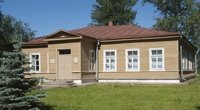 Бывшее здание сельскохозяйственной школы имени Некрасова