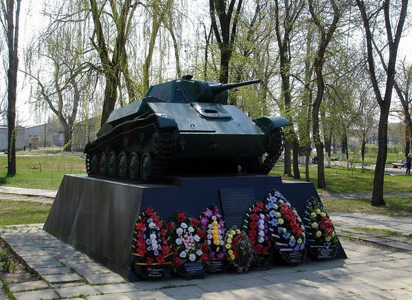 Калач-на-Дону, Т-90