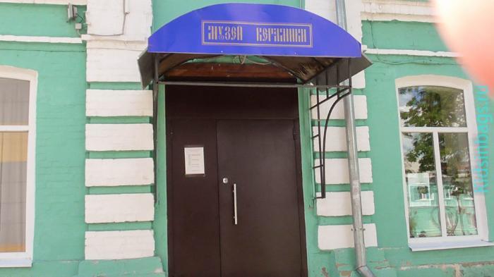 Музей керамики города Богородск (ул. Ленина 222)