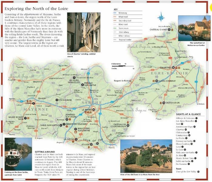 В окрестностях Ле-Мана Le Mans (Ле-Ман), долина Луары, Франция - достопримечательности, путеводитель по городу