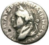 тетрадрахма, Веспасиане, монета, Кипр