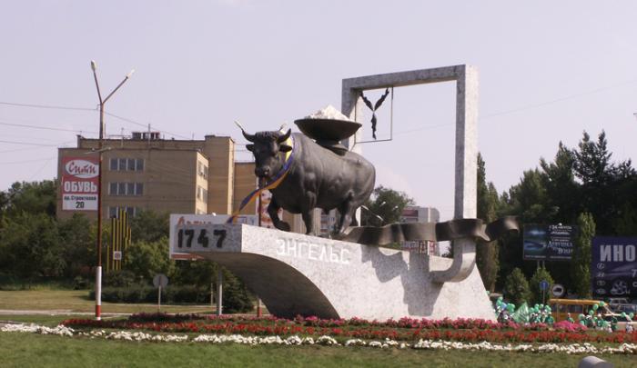 Энгельсский бык