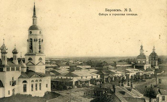 Боровск в старину