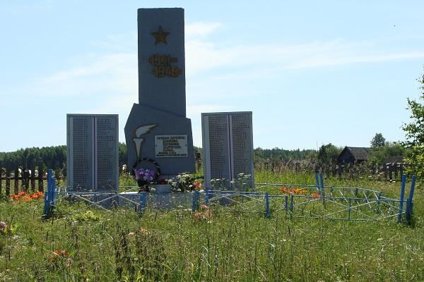 Памятник жителям деревень Савиновского сельского совет