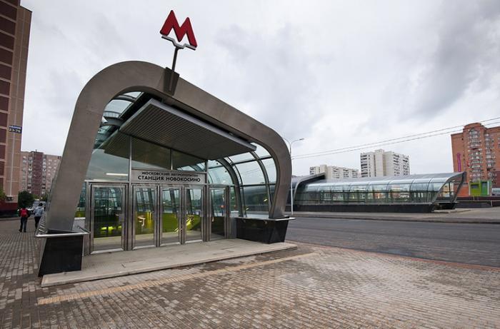 Станция метро «Новокосино»