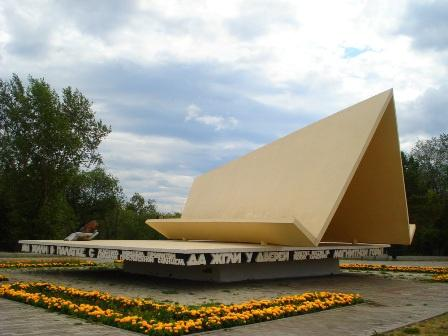 Памятник «Палатка первых строителей», Магнитогорск
