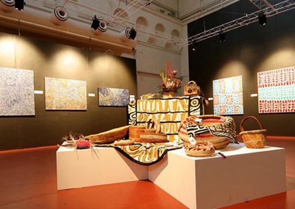Центр по изучению культуры аборигенов «Тандия»