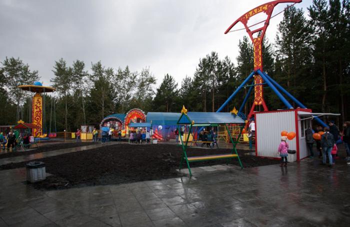 Парк новой культуры