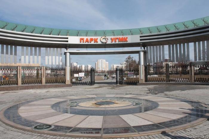 Солнечные часы перед входом в парк УГМК