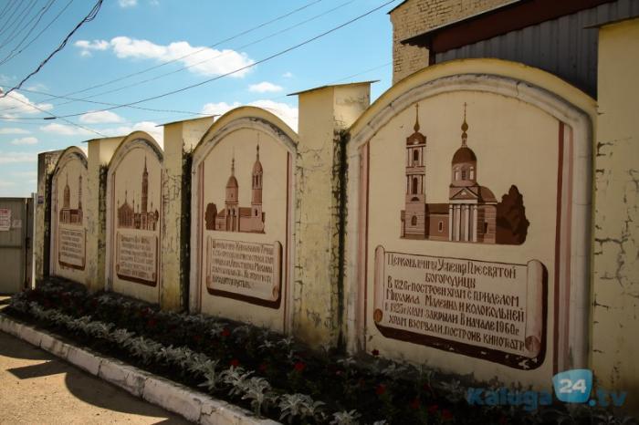 Боровск2