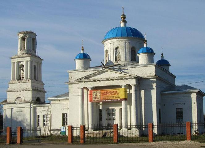 Церковь Смоленской иконы Божьей Матери