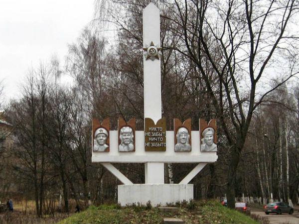 """Памятник """"Никто не забыт ни что не забыто"""""""