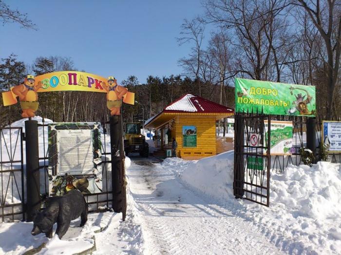Зооботанический парк