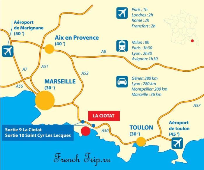 Ла Сьота (La Ciotat), Прованс, Франция - достопримечательности, путеводитель по городу. Как добраться в Ла Сьоту: расписание транспорта, стоимость, карта