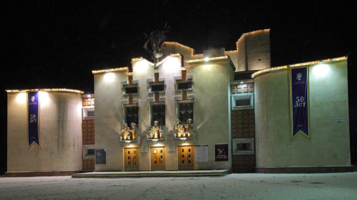 Театр для детей и юношества