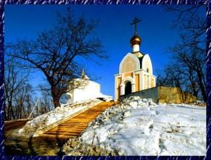 Мемориал Волочаевская сопка