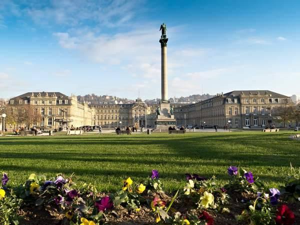 Площадь перед Королевским дворцом