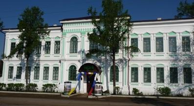 Кяхтинский краеведческий музей имени академика В. А. Обручева