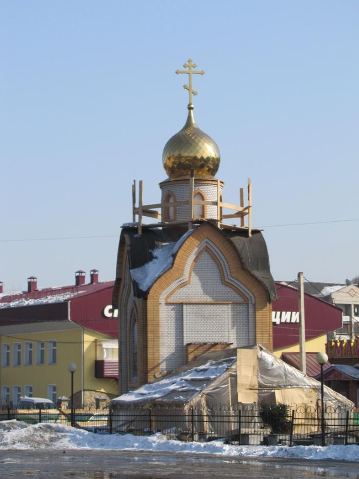 Часовня Николая Чудотворца, Горно-Алтайск