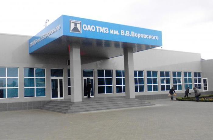 Тихорецкий машиностроительный завод