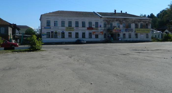 городская площадь юрьевца