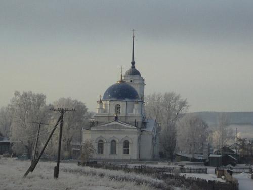 Церковь Верхнего Тагила