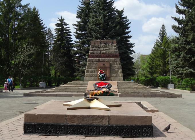 Сквер Павших Героев Гражданской и Великой Отечественной войн