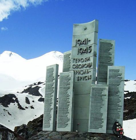 Памятник «Героям обороны Приэльбрусья»